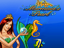 Вулкан зеркало с Mermaid's Pearl