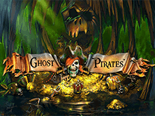 Автоматы Ghost Pirates с бонусом